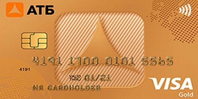 срочный займ на кредитную карту онлайн 9 серия