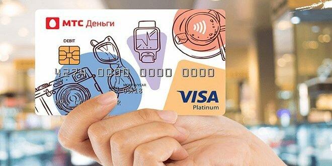 Оплата кредита через мтс деньги